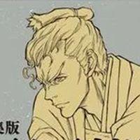 "Crunchyroll - Upcoming ""Onihei"" Anime Adaptation Will Receive OVA Prequel"