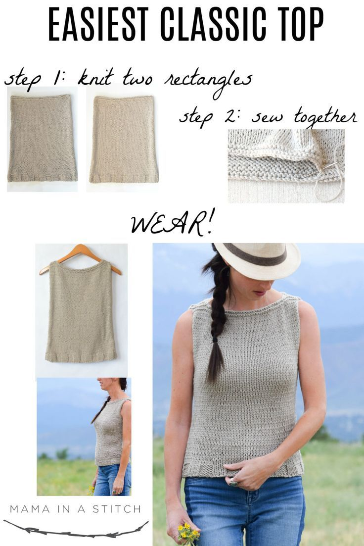 I have so enjoyed sharing the Summer Vacation Knit Top, the Little Black Tank and now this 'Easiest Classic' knit sleeveless top made with Lion Brand Super Wash Merino yarn.
