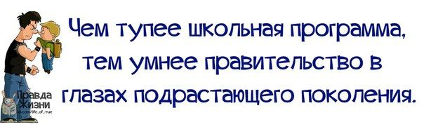 Прикольные фразочки в картинках №14114 » RadioNetPlus.ru развлекательный портал