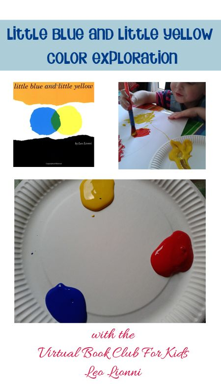 exploring color theory little blue and little yellow by leo lionni - Books On Color Theory