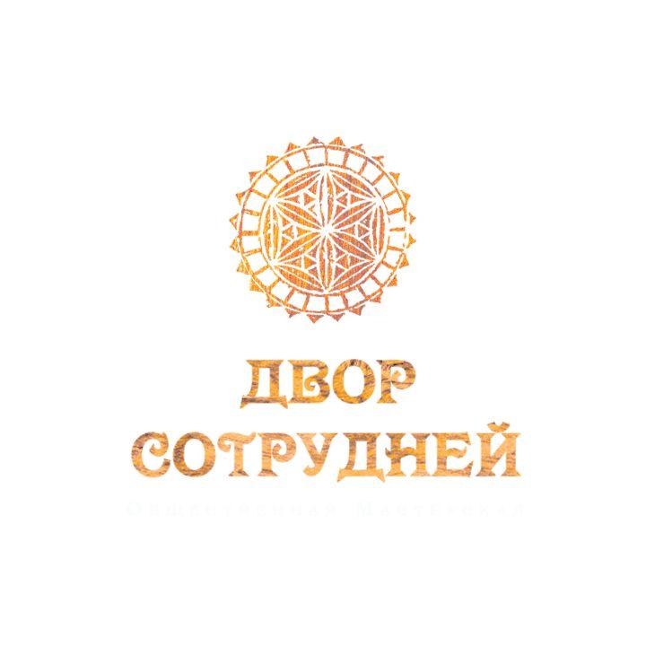 Лого для «МАСТЕРСКОЙ»  http://oldesign.ru/portfolio