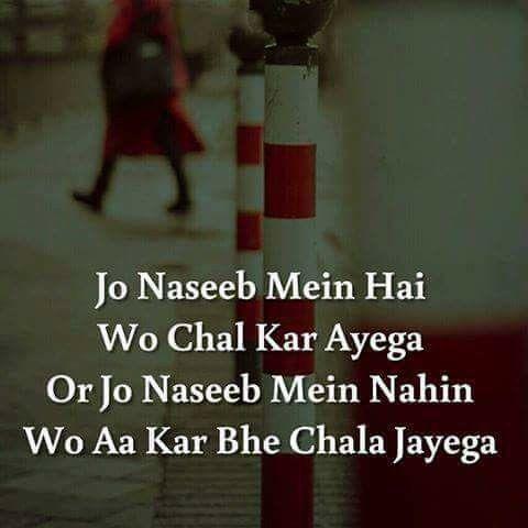 17 best images about hindi shayari on pinterest
