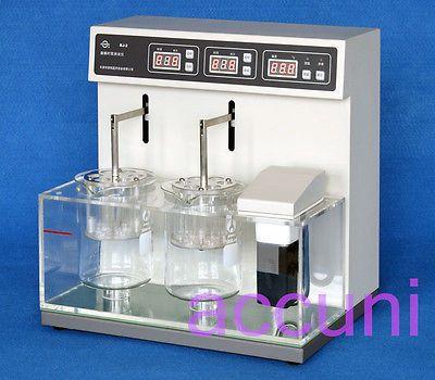 New Lab Instrument Equipment Smart Disintegration tester BJ-2 110V  220V A