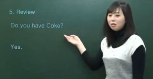 Korean English teacher Coke translation fail