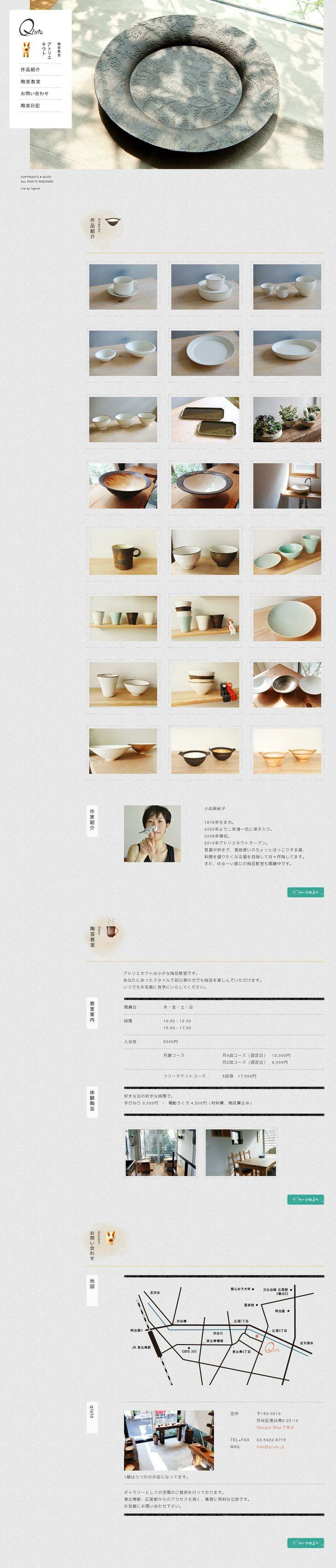 The website 'http://qiuto.jp/' courtesy of @Pinstamatic (http://pinstamatic.com)