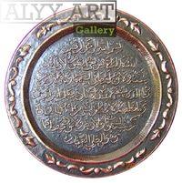 Kaligrafi Minimalis