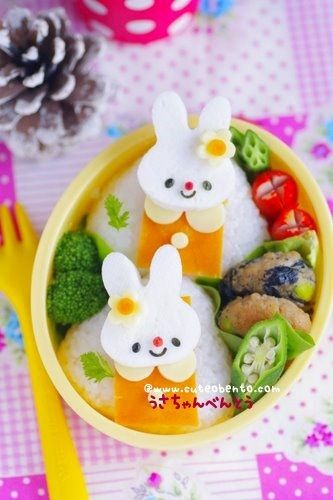 Fabulously cute bunny rabbit bento lunch box.