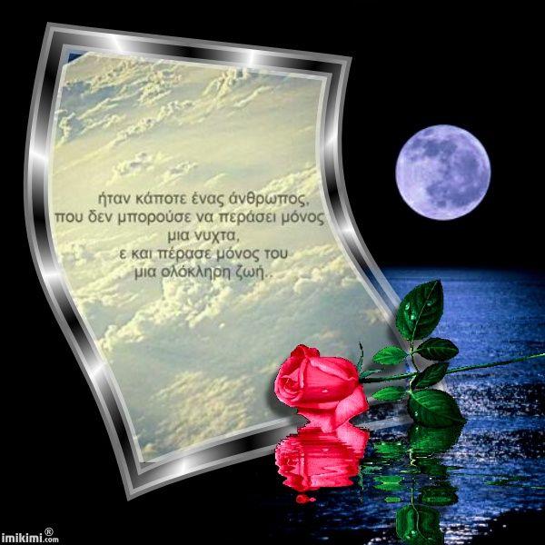 Romantic Night ....