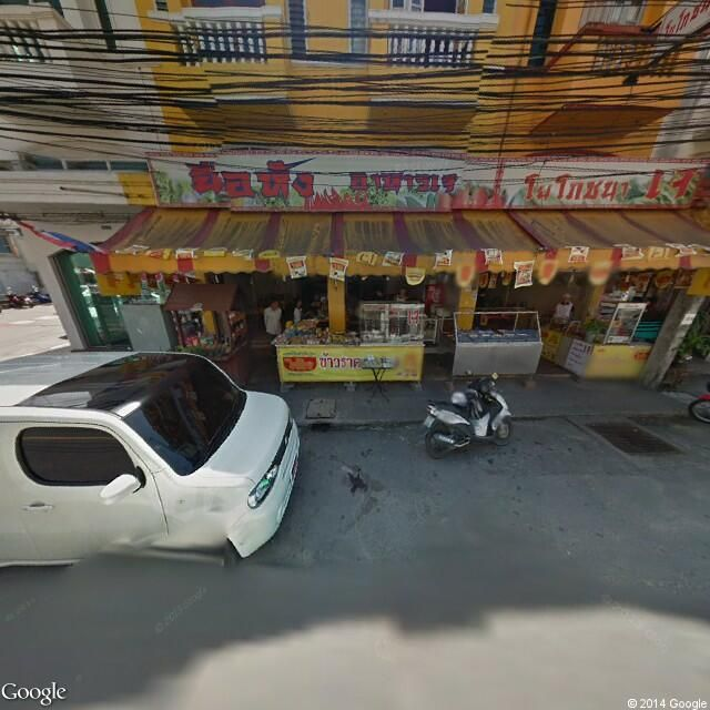 Yaowarat Alley, Ratsada, Mueang Phuket District, Phuket 83000, Thailand | Instant Google Street View