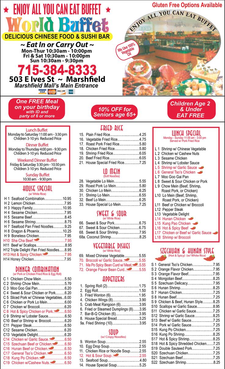 38 Best 2016 17 Restaurant Menus In Central Wi Images On