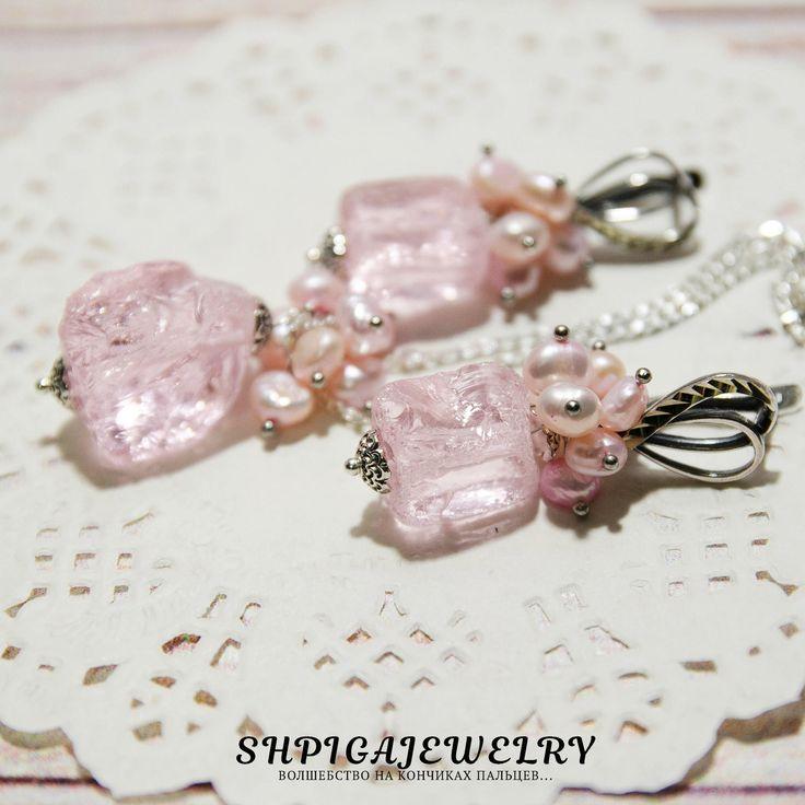aqua quartz dangle earrings gemstone pendant jewelry set pearl jewelry set pearl earrings pearl jewelry pearl set pink earrings pink jewelry by OlgaShpiga on Etsy