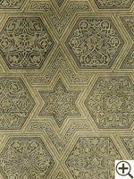 Большая мечеть Кус, минбар (12 век)
