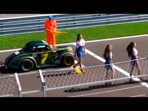 Формула 1 Сочи - Туринг и Легендс