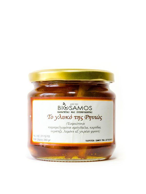 Γλυκό της Ρηνιώς (Καραμελωμένα αμύγδαλα, καρύδια, νεράτζι, λεμόνι, Grapefruit) - Bio Samos | 380gr | Σάμος