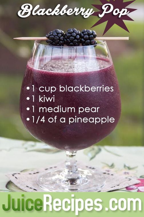 Just in time to finish off your summer berries before fall! This juice is FULL of antioxidants and phytonutrients! SO delicious!! :D