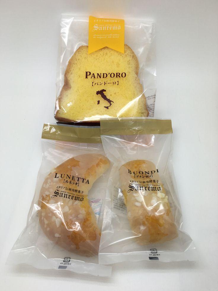 【パネトーネ】【ルネッタ】 三日月型にふんわり 焼き上げたパンドーロ 【ブォンディ】 パンドーロに スウィートチョコをサンド    イタリア伝統発酵菓子 ~ Sanremo