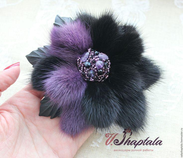 Купить Брошь из норки черно-фиолетовая - Брошь из норки, брошь цветок, цветок из меха