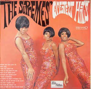 The Supremes 1960s (Florence Ballard, Diana Ross and Mary Wilson)