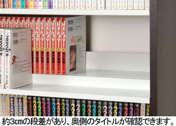 コミックの背表紙が見やすい段差付きコミックラック♪大切なコレクションをキレイに収納できる人気の本棚!