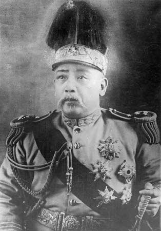 Yuan Shikai (1859-1916) Emperador                              …
