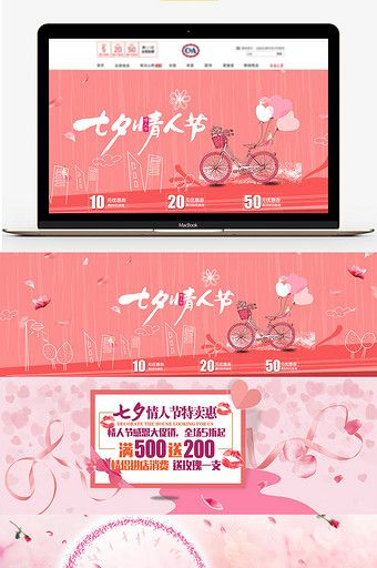 Taobao Tmall Poster Template Poster Download Banner Poster