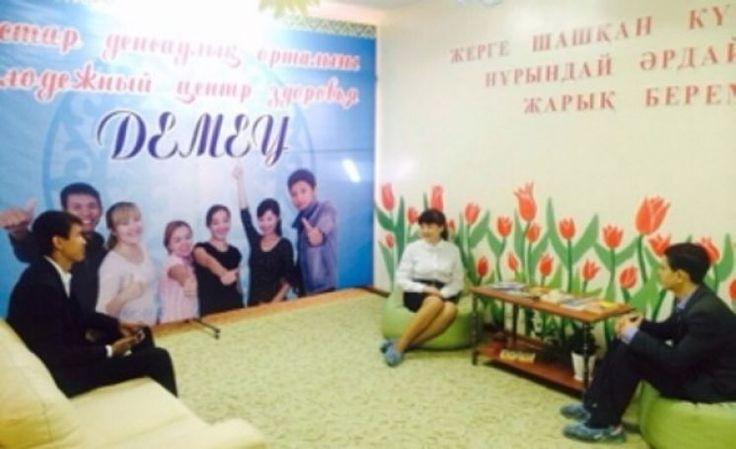 Центр здоровья молодежи «Демеу» открылся в Уральске