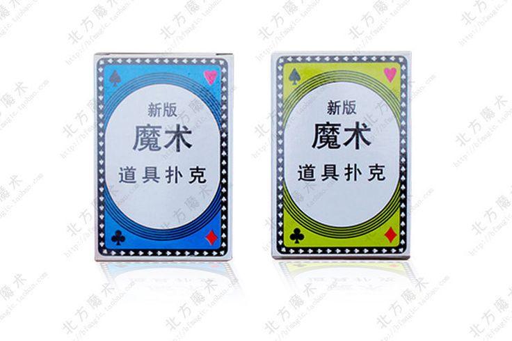 Мэджик svengali deck прикольные открытки короткая и длинная карты мэджик фокусы мэджик карты 2 шт.
