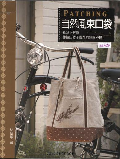 Bolsas japonesas 12 - Cristina Yuri - Picasa Web Albums