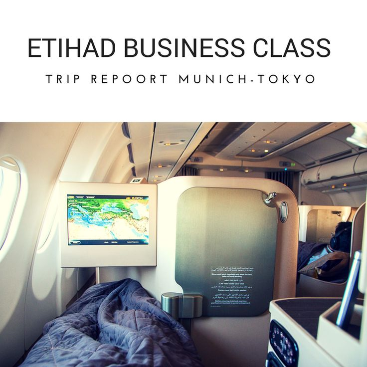 Tripreport of the Etihad Business Class on my way from Munich via Abu Dhabi to Tokyo