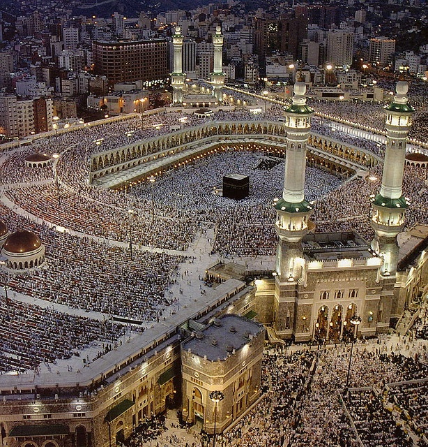 Al-Masjid al-Ḥarām and the Kaaba. Mecca, Saudi Arabia