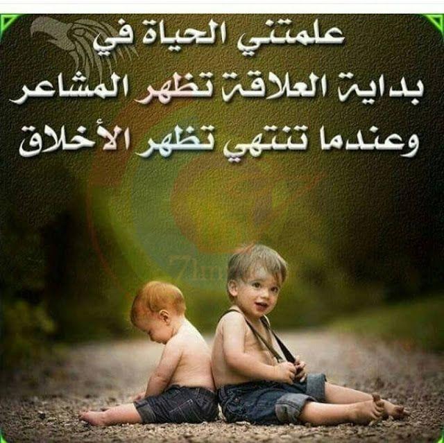 Pin By Aya Zoubeir On اقتباسات Poster Movie Posters Arabic Quotes