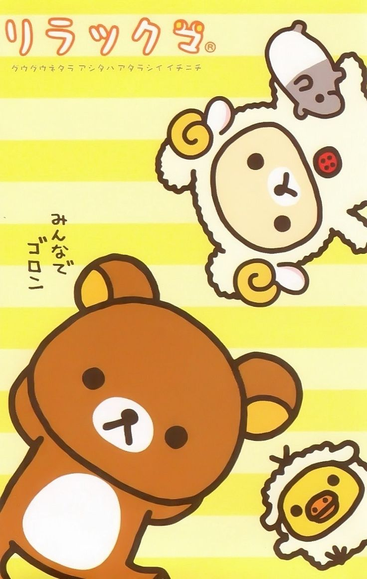 Wallpaper iphone san x - Rilakkuma Wallpaper Tween Sanrio Iphone Wallpaper Hello Kitty Ariel Diy Kawaii Illustrations