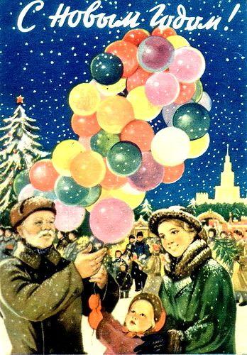 Новогодние открытки. Открытки к Новому году. Пожелания в Новом Году