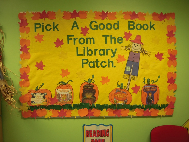 Fall bulletin board for the library door bulletin for Fall bulletin board ideas