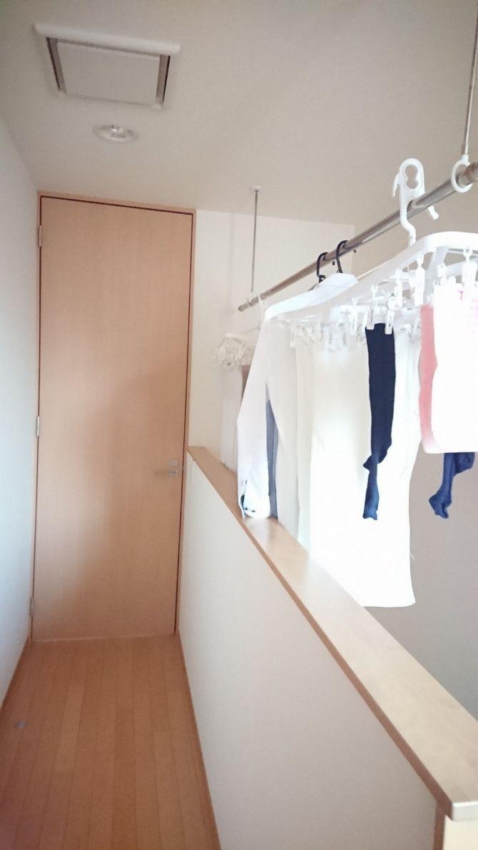 狭い家でも大丈夫 階段上を利用した部屋干しアイデア Weboo