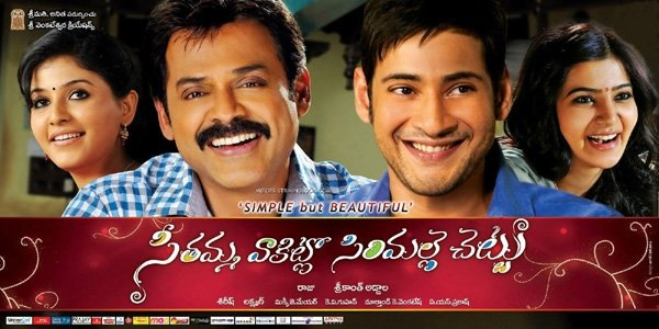 SVSC 5 Days AP Collections!