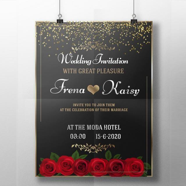 Black Wedding Invitation Wedding Menu Wedding Invitations Wedding Invitations Romantic Black Wedding Invitations