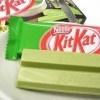 Wasabi Kitkat... Need I say more?