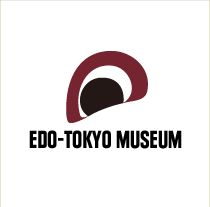 EDO-TOKYO MUSEUM - $6 admission,  Be sure to register for free hands on activities there.  1-4-1 Yokoami, Sumida-ku, Tokyo 130-0015,  phone +81-3-3626-9974 (general Info).  A 3-min walk from West Exit of Ryogoku Station, JR Sobu Line.  1-minute walk from A4 Exit of Ryogoku Station (Edo-Tokyo Hakubutsukan-mae), Toei Subway Oedo Line.