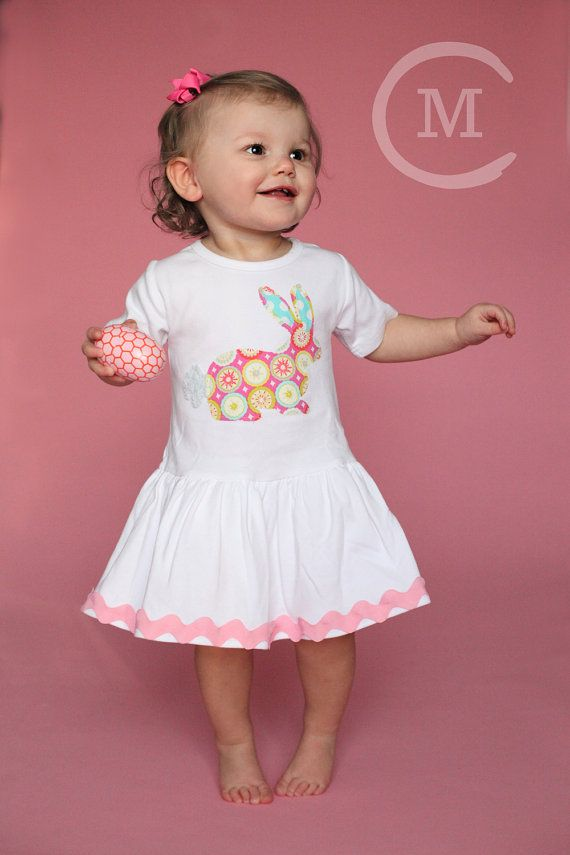 Sweet bunny brings a cute, whimsical touch to this dress! This 100% cotton boutique quality dress is available in short or long sleeve. Ric rac