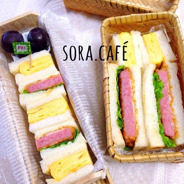 今日のお弁当はサンドイッチ 厚焼き玉子にハムカツサンド‼️ 厚切りハムは、つけてみそかけてみそで美味しいはずだよ - 154件のもぐもぐ - 今日のお弁当✨ by sora