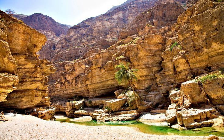 Oman Wadi Travel 2017