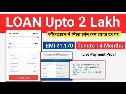 7477479417 Navi Loan Customer Care Toll Free Number Call Now Youtube In 2020 Loan Finance Customer Care