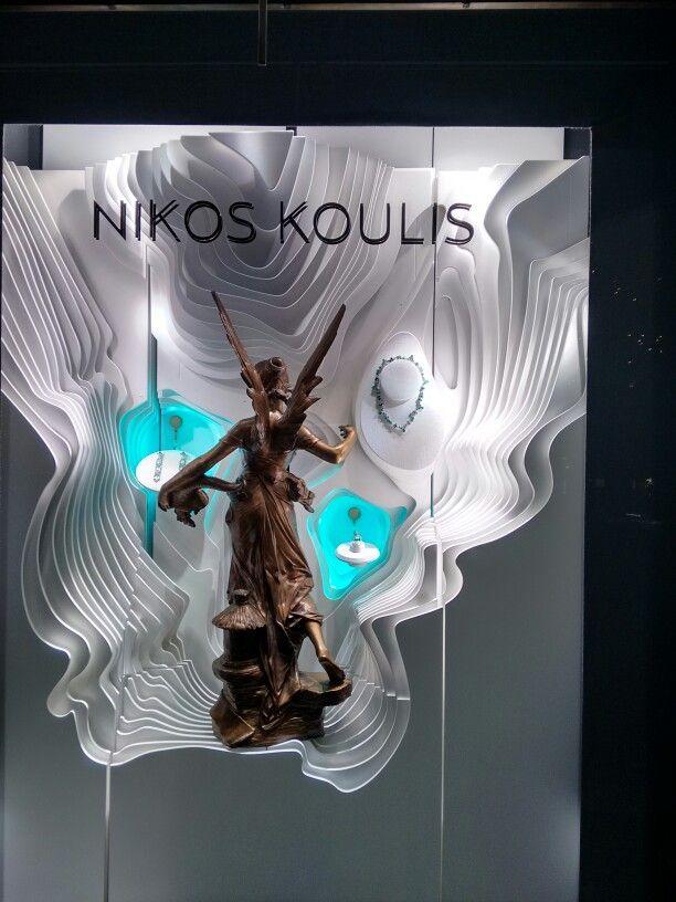 Nikos Koulis Athens Xmas 2015