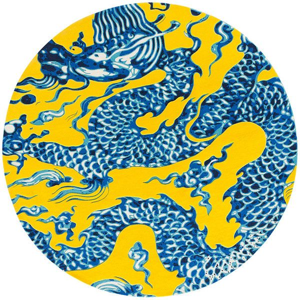 Gandia Blasco Chain Stitch Blue China Yellow Circular Rug (55420 TWD) ❤  Liked On
