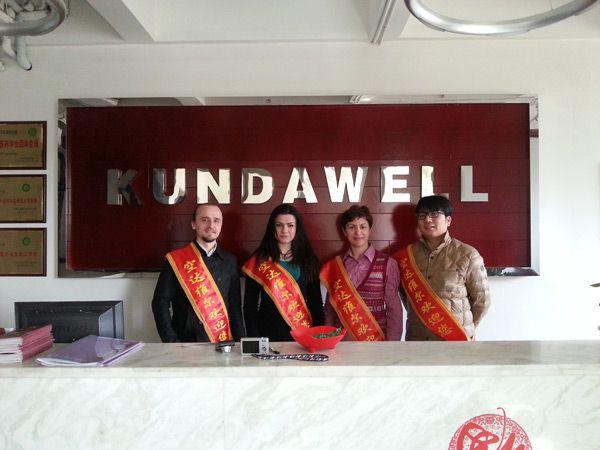 Празднование 5-летнего юбилея Института «Кундавелл» 18 апреля 2013