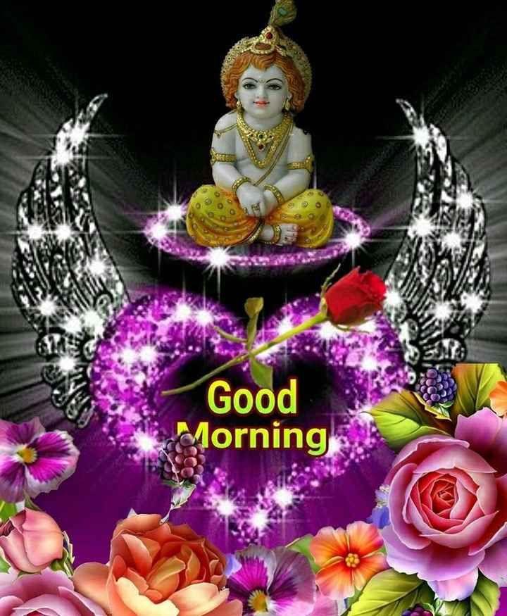 Good Morning Sharechat Good Morning Krishna Good Morning Beautiful Pictures Good Morning Gif Images