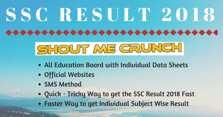 SSC Result 2018 Bangladesh All Education Board Results – Eboardresults  https://www.shoutmecrunch.com/ssc-result-bangladesh-educationboardresults-eboardresults/  #ssc #ssc2018 #sscresult #eboardresult #educationboard #bangladesh