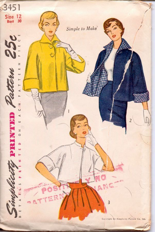Simplicity 3451 Vintage 1950's Sewing Pattern Ladies Short Jacket Topper Bolero…