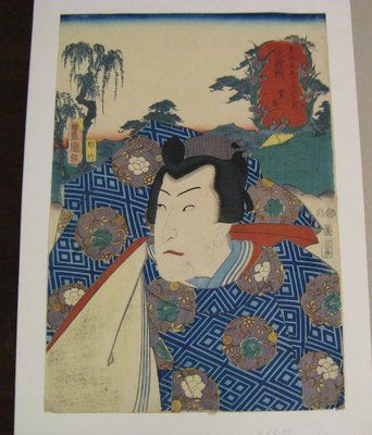 Toyokuni III Kabuki Actor Woodblock Print Kunisada Edo Japanese. Available for sale from Eastern Shore Antiques 1410 US Hwy 98 Suite A Daphne, Al. 36526